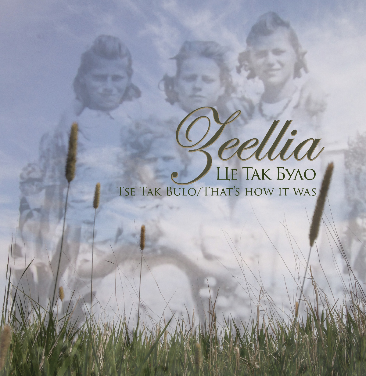 Zeellia_THIW_CD_COVER